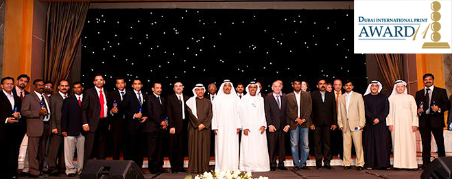 dubai international print award 2013